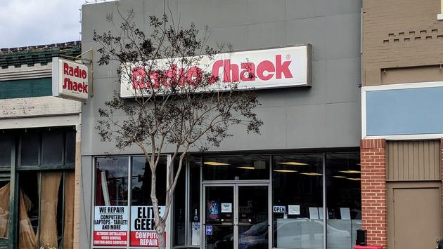 Radio Shack exterior used for filming 'Stranger Things'