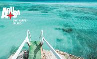 Reduced Rates in Aruba! 3 Nights starting at $838 per person