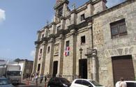 Santo Domingo historic district in Dominican Republic