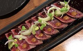 Tuna dish served at Kuro, Atlantic City's Hard Rock Hotel & Casino