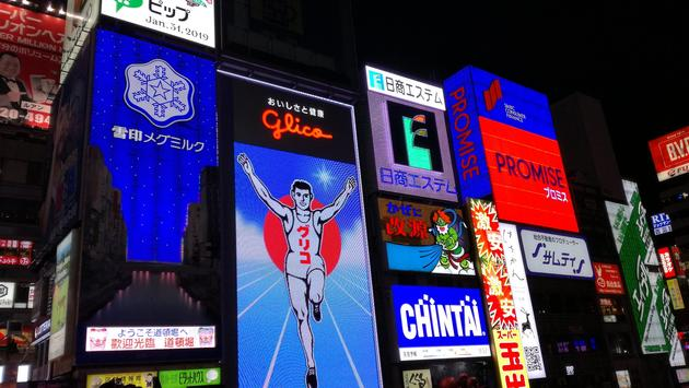 Dotonbori, Osaka, Japan, Neon, Running Man billboard