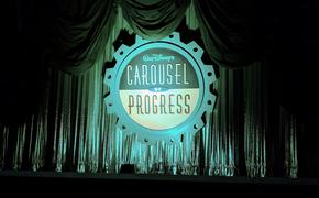 Walt Disney's Carousel of Progress at Walt Disney World's Magic Kingdom