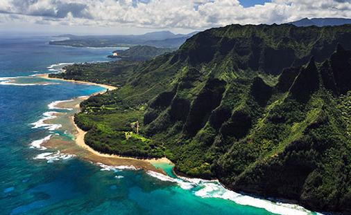 Save up to $150 on Hawaii packages