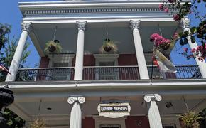 Rathbone Mansions, inn, new orleans