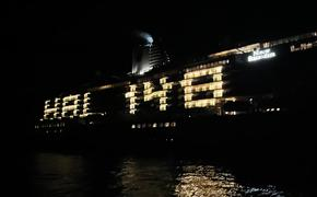 The Nieuw Statendam celebrates 148 years.