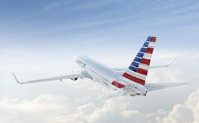 American Airline plane (Photo via American Airlines)