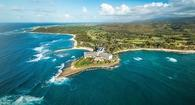Turtle Bay Resort Vacation Package From $1019*