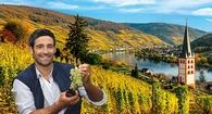 Exclusive 2019 Wine Cruises: Save up to $1,500 per stateroom