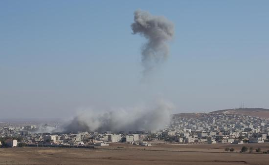 Airstrike in Syria