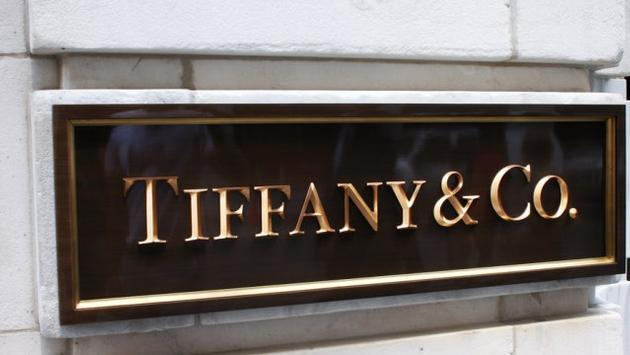 Tiffany & Co., Fifth Ave. New York City