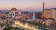 It's your lucky day: Save $75 on Vegas vacations