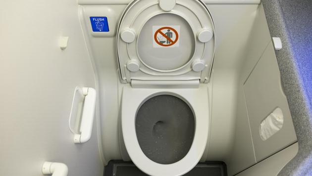 An airplane toilet