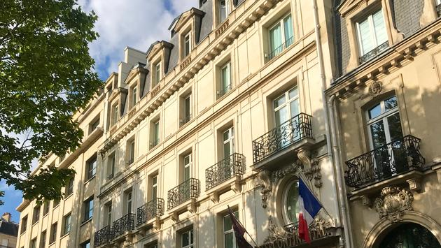 Facade of the Intercontinental Paris Marceau Hotel