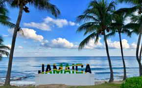 Pleasant Holidays and Journese Expand Resort Portfolio in Jamaica