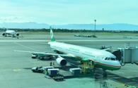 EVA Air Airbus A320