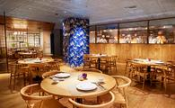Dynasty restaurant at Hilton Tokyo