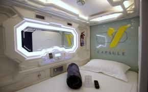 Le Yellow Capsule Hotel à Cancun