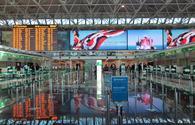 Leonardo Da Vinci Fiumicino Airport Roma Italy