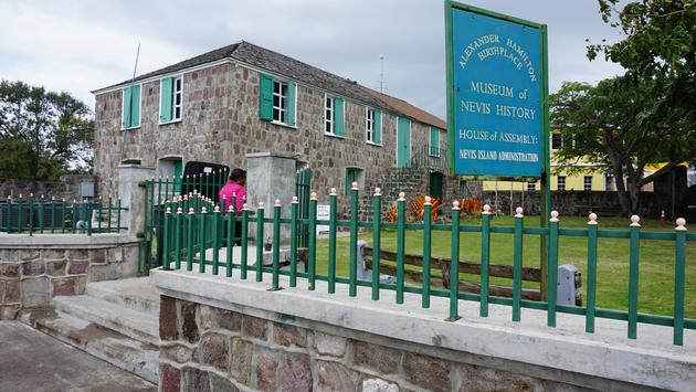 Alexander Hamilton home in Nevis