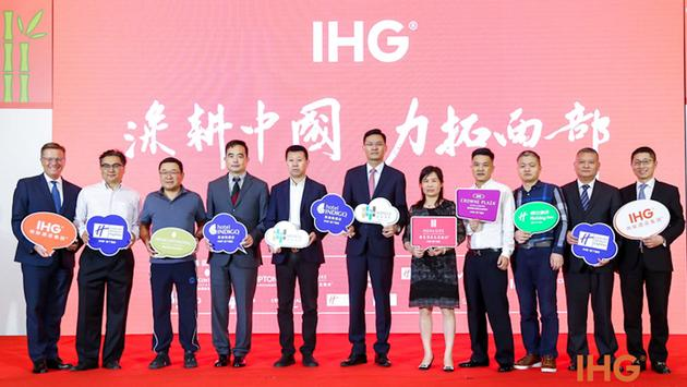InterContinental Hotels Group signs 10 new deals in Western China