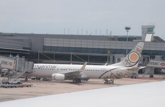 Myanmar, airport, airlines