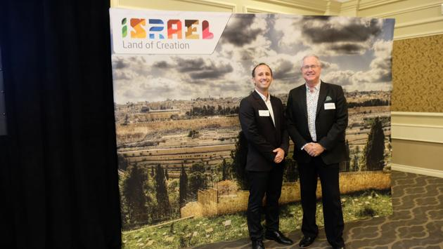 Israel Tourism in Toronto