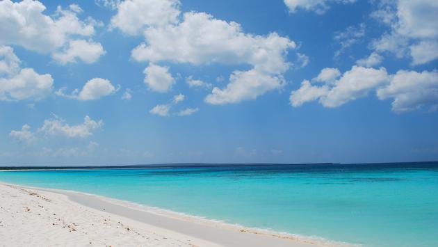Beaches of Dominican Republic: Bahaa de Las Aguilas