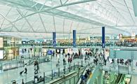 Hong Kong, International, Airport