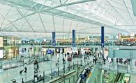 Hong Kong, International, Airport
