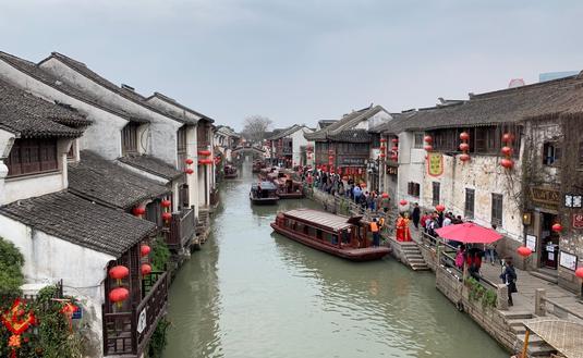 Shantang River