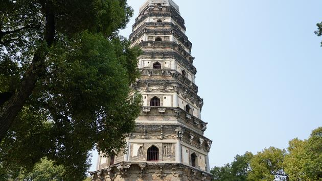 Cloud Rock Pagoda