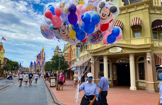Mickey Balloons on Main Street at Walt Disney World's Magic Kingdom