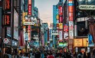 Shibuya shopping street in Tokyo, Japan.