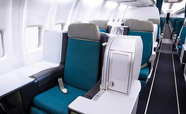 Aer Lingus, business class seat
