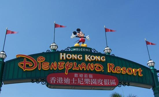 Hong Kong Disneyland Signs