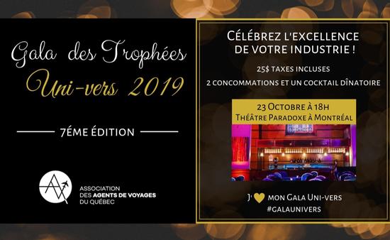 Édition 2019 Gala Uni-Vers