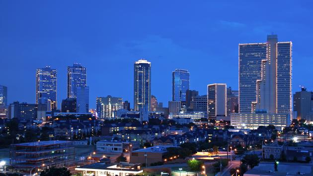 Evening skyline of Fort Worth, Texas.