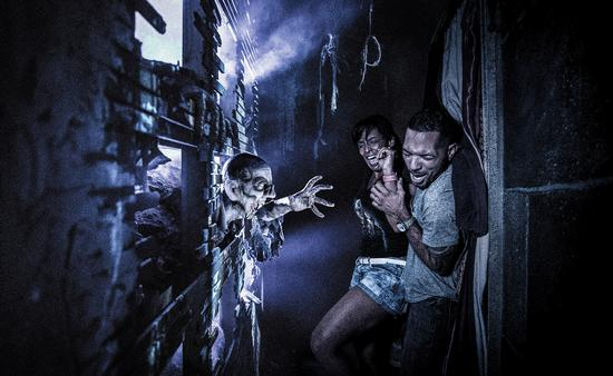 Limited-time Horror Nights Promo