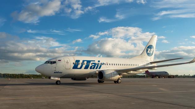 Utair Boeing 737 taxiing in St Petersburg, Russia