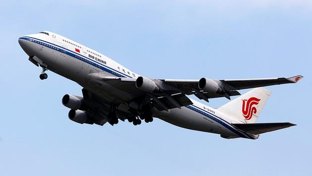 An Air China Boeing 747-4J6 landing at Beijing Capital International Airport