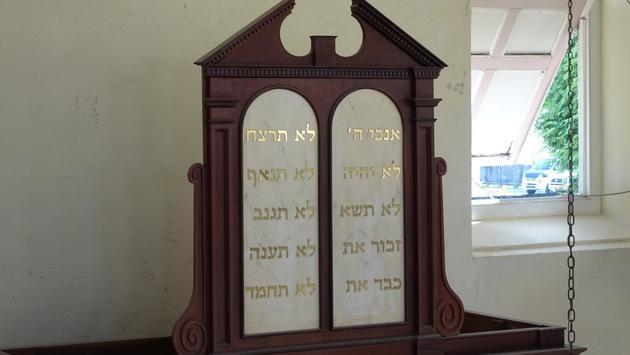 Nidhe Israel Synagogue, Barbados
