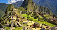 $500 Off Per Couple or $250 Per Person to Latin America