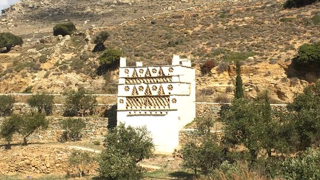 Pigeon house in Tinos, Greece