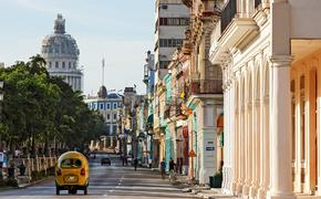 Spotlight on Havana